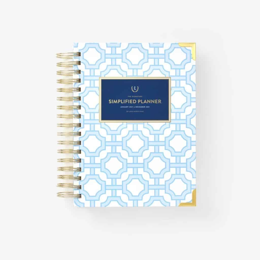 Goal Planning tools simplified planner by Emily Ley in blue trellis